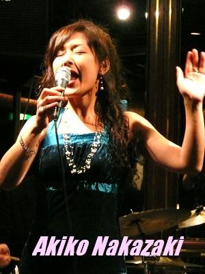 20090210中崎あきこ 025.jpg