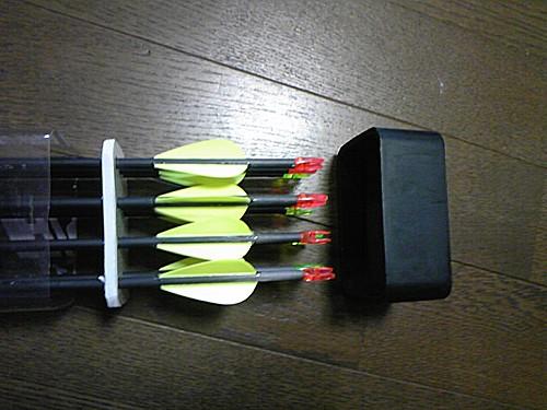 arrow case.jpg