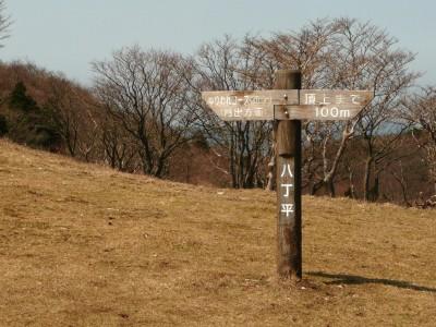 20100322山行き 001.jpg