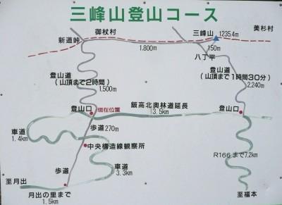 20100322山行き 014.jpg